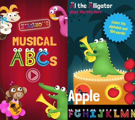 jamaroos musical abcs 1