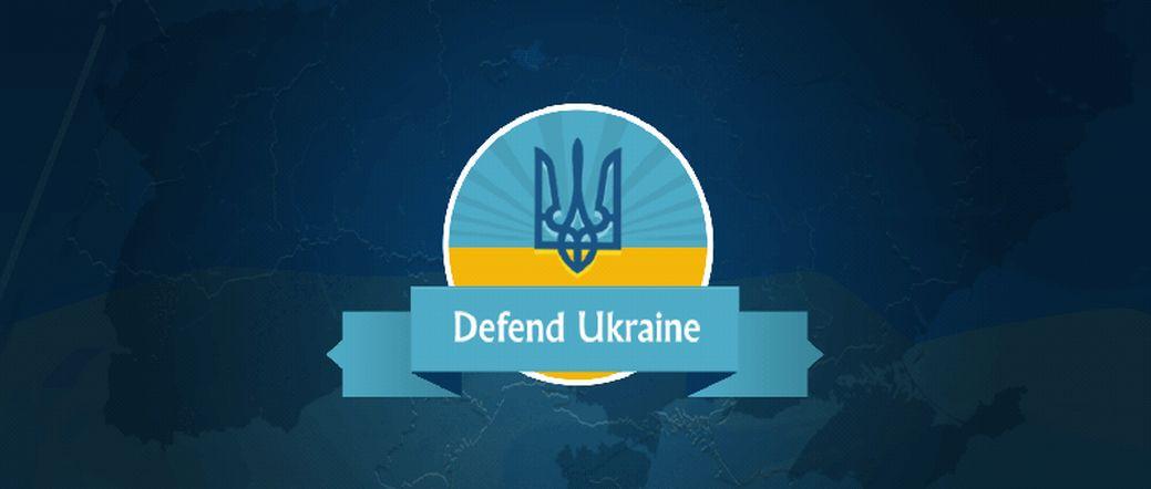 defend ukraine screenshot
